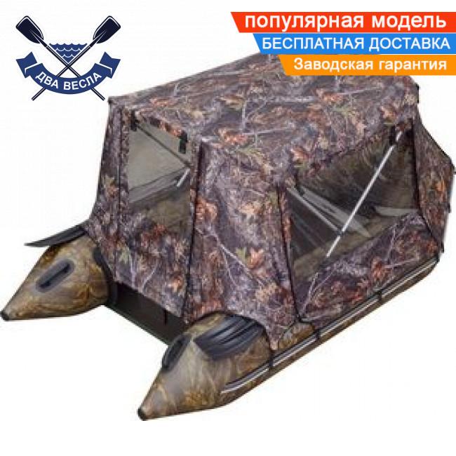 Тент-палатка на лодку Kolibri КМ-300 или КМ-300D (камуфляж)