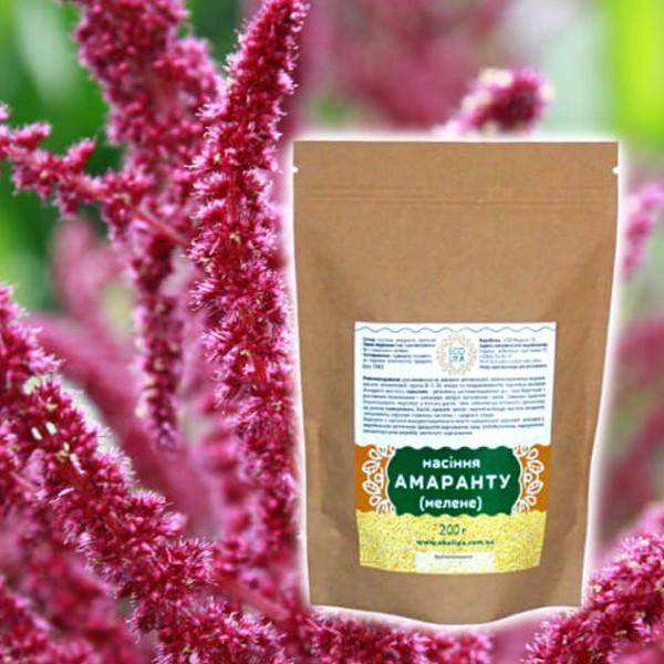Молотые семена амаранта, 200 грамм
