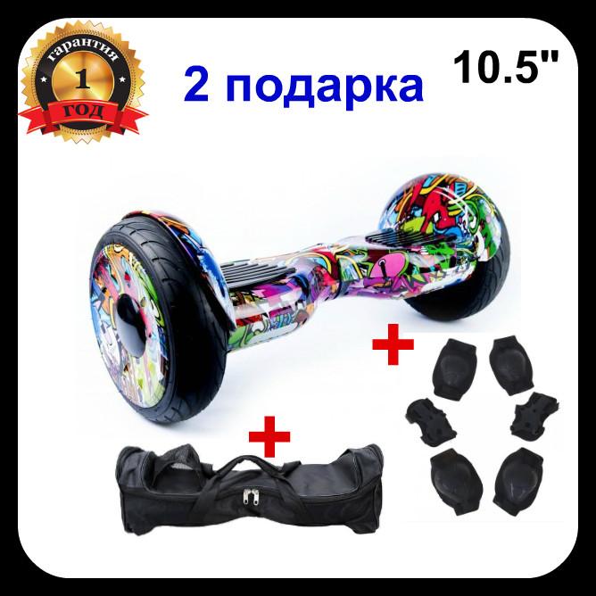 ГИРОСКУТЕР SMART BALANCE PREMIUM PRO10.5 дюймов Wheel ДжунглиTaoTao APP автобаланс, гироборд Гіроскутер