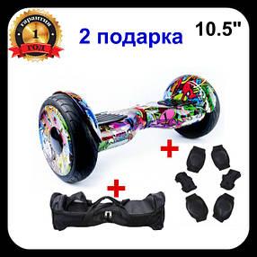 ГИРОСКУТЕР SMART BALANCE PREMIUM PRO10.5 дюймов Wheel ДжунглиTaoTao APP автобаланс, гироборд Гіроскутер, фото 2