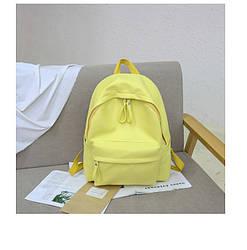 Женский кожаный рюкзак желтый большой.