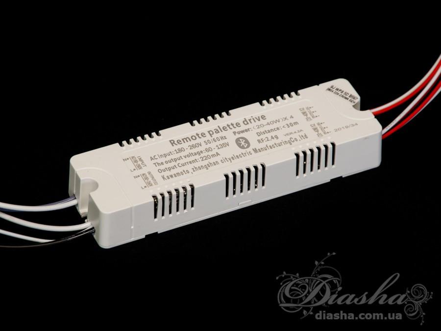 Блок питания для светодиодных люстр 160W&trans dimmer+LED 20-40x4