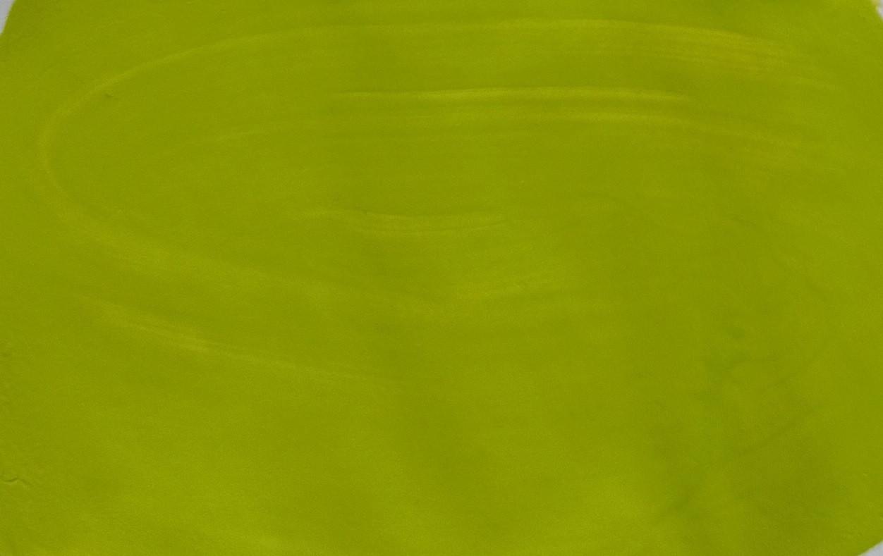 Известковая краска Primalex Fortissimo – 1,4 кг. (S0575-G60Y)