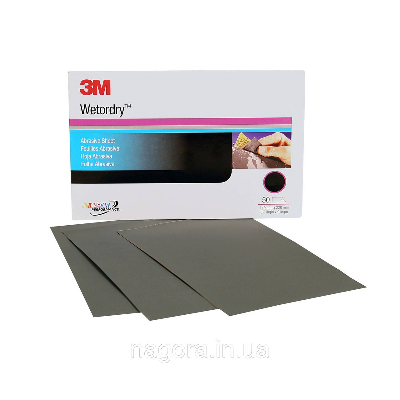 Водостойкие абразивные листы 3M 401Q Magic 138*230мм P2500