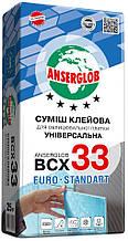 Клей для плитки ANSERGLOB BCX 33