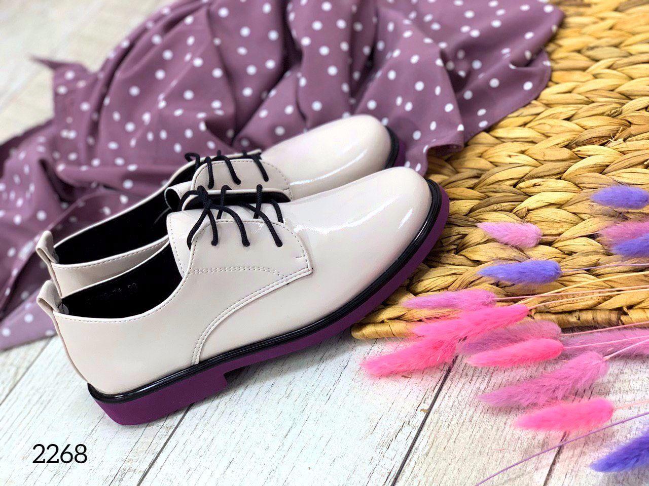 ХИТ ПРОДАЖ!! Ботинки -туфли женские. Арт.2268