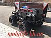 Большой Джип Полиция 27см/Горят Мигалки/большие резиновые колеса/Красный!, фото 3