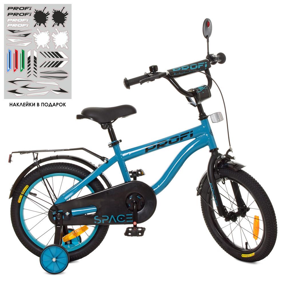Детский велосипед колеса 16 дюймов PROFI SY16151 голубой