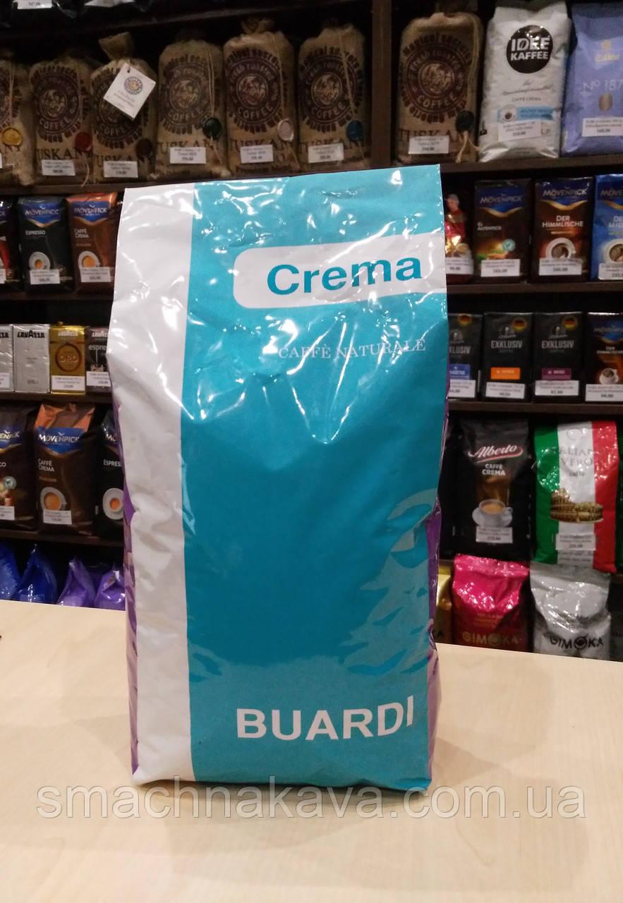 Кофе в зернах Buardi Crema