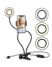 Держатель для телефона на прищепке с подсветкой Professional Live Stream, фото 3