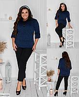 Костюм жіночий брючний брюки і кофта батал розміри 48-50 52-54 56-58 Новинка є багато кольорів