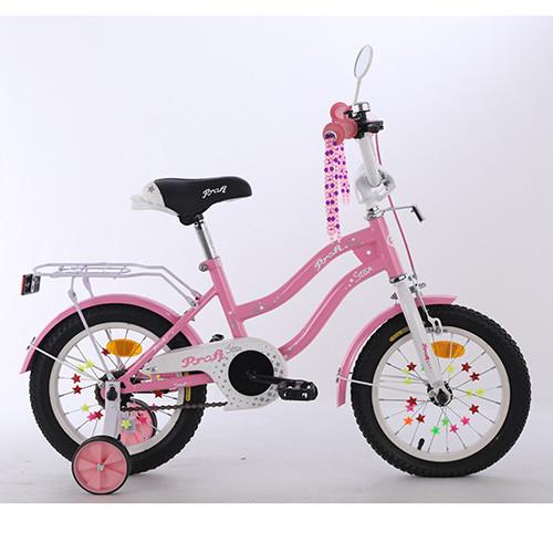 Детский велосипед колеса 14 дюймов PROFI Star XD1491 розовый