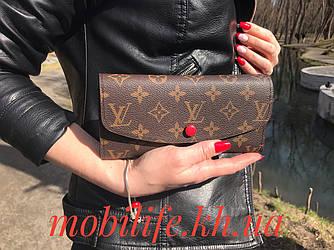 Стильний портмоне луї вітон, Жіночий гаманець Louis Vuitton Коричневий з кнопкою Червоний/Висока Якість/Копія