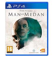 Игра The Dark Pictures Anthology: Man Of Medan (русская версия) (PS4)