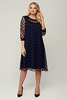 Женское платье большого размера от производителя фото