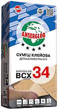 Клей для плитки ANSERGLOB BCX 34