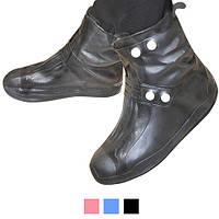 Бахилы силиконовые  для обуви многоразовые