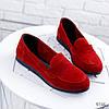 Туфли женские Terry красная замша 9744