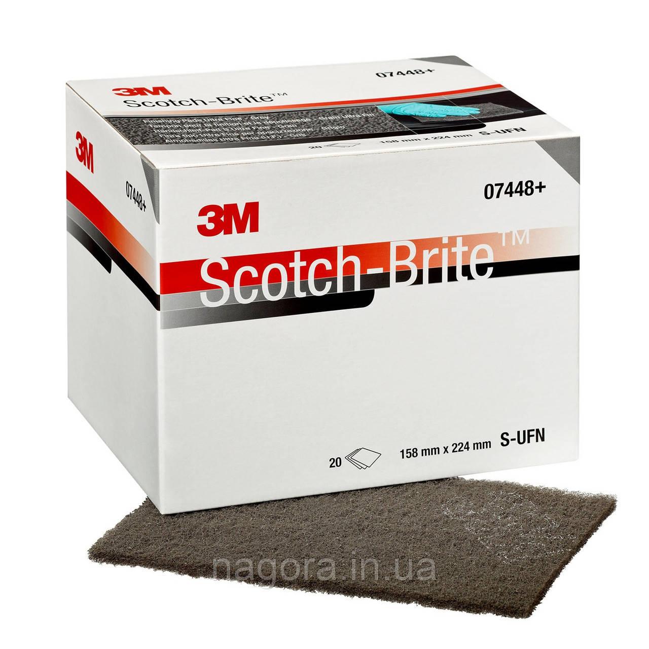 Абразивні листи 3M 158*224мм S-UFN сірий Scotch-Brite