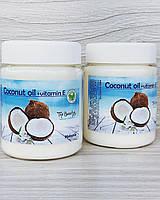 100% Натуральное Кокосовое масло для волос и тела с витамином Е
