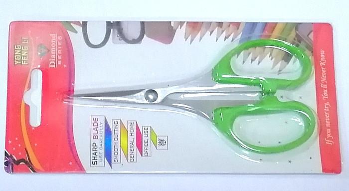 Ножницы для рукоделия 10,5 см