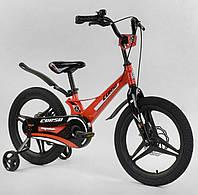 """Велосипед двухколёсный на литых дисках 18"""" CORSO, Оранжевый, магниевая рама, дисковые тормоза MG-73155"""