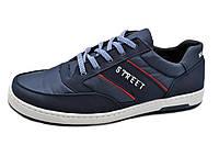 Кроссовки мужские синие 43 розмір