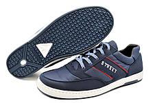 Кросівки чоловічі на весну сині 43 розмір, фото 3