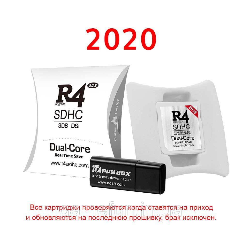 R4i SDHC Dual-core, R4 картридж (2020)