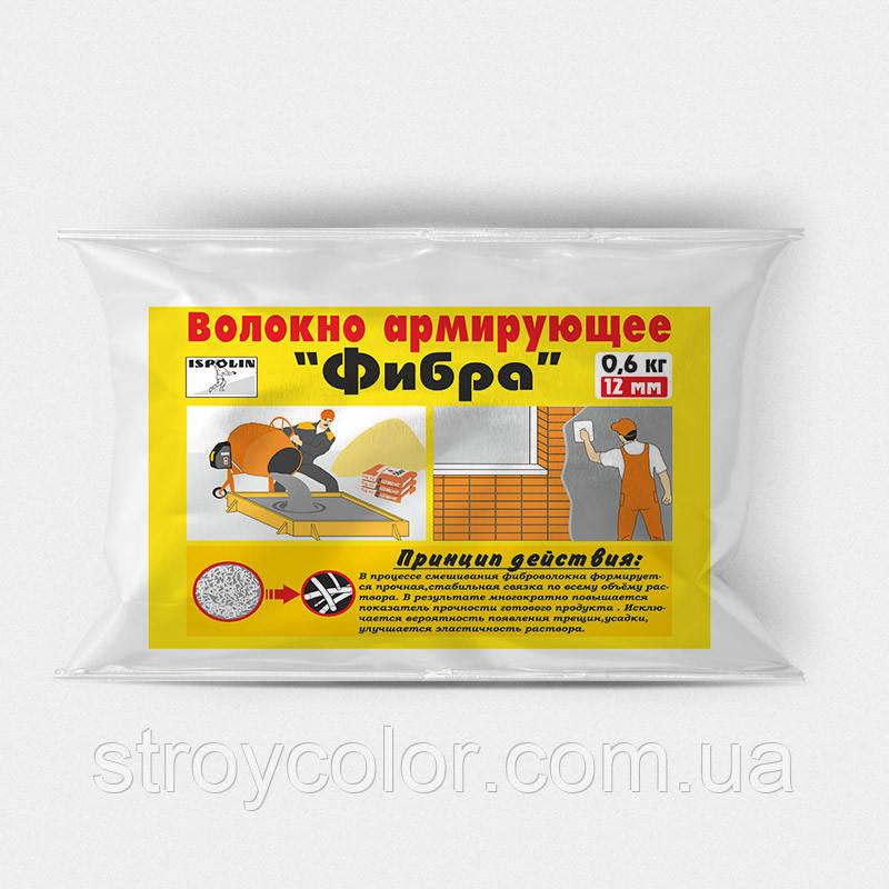 Фіброволокно армуюче Ispolin 0,6 кг. (Фібра 12мм велетень добавка в бетон)