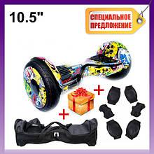 ГИРОСКУТЕР SMART BALANCE PRO10.5 дюймов Wheel Джокер Хип-хоп ЖелтыйTaoTao автобаланс, гироборд Гіроскутер