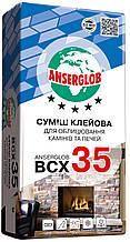 Клей для облицовки каминов Anserglob BCX 35