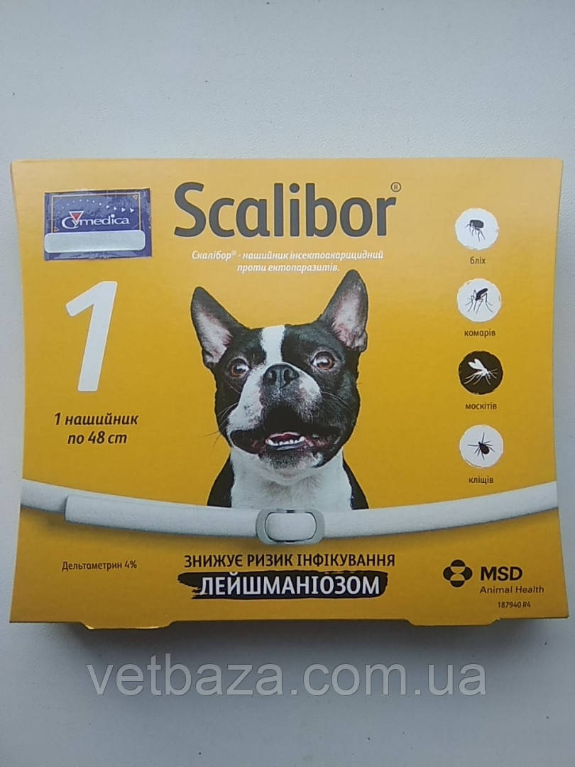Ошейник Scalibor (Скалибор) для собак от блох, клещей и комаров 48 см