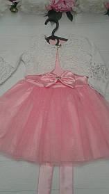 Очаровательное детское платье с болеро