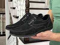 Мужские мокасины,спортивные туфли замшевые,черные Doge style