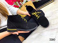 ХИТ ПРОДАЖ!! Ботинки женские. Натуральный замш. Весна-осень 2020. Арт.2280, фото 1