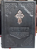 Библия в кожаном переплете с металической вставкой