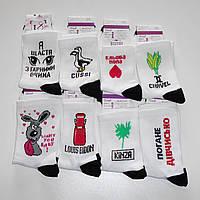 Женские носки с приколами Luxsocks - 10.50 грн./пара (высокие)