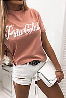 """Жіноча футболка з котону з коротким рукавом """"Pina-Colada"""", фото 1"""
