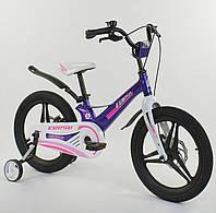 """Велосипед двухколёсный на литых дисках 18"""" CORSO, Фиолетовый, магниевая рама, дисковые тормоза MG-56213"""