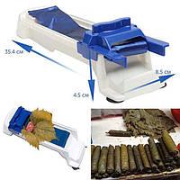 Аппарат для заворачивания голубцов и долмы Dolmer (Долмер) (A010)