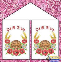 Рушник под каравай для вышивки бисером - ХЛІБ СІЛЬ, Арт. РБК-002