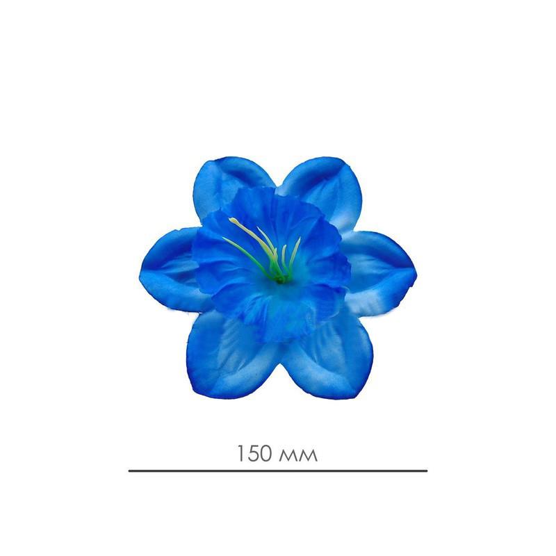 """Искусственный цветок """"Нарцисс"""" с тычинкой шелковая ткань 150 мм микс цвета"""