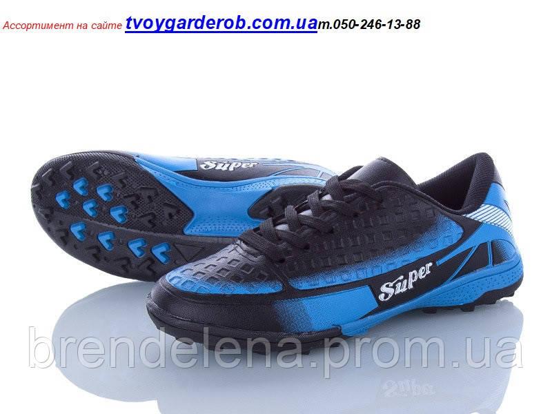 """Яскраві кросівки для хлопчика """"сороканіжки""""р(32-34)"""