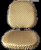 Чехол для офисного кресла Солодкий Сон. Капучино