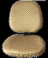 Чехол для офисного кресла Солодкий Сон. Капучино, фото 1