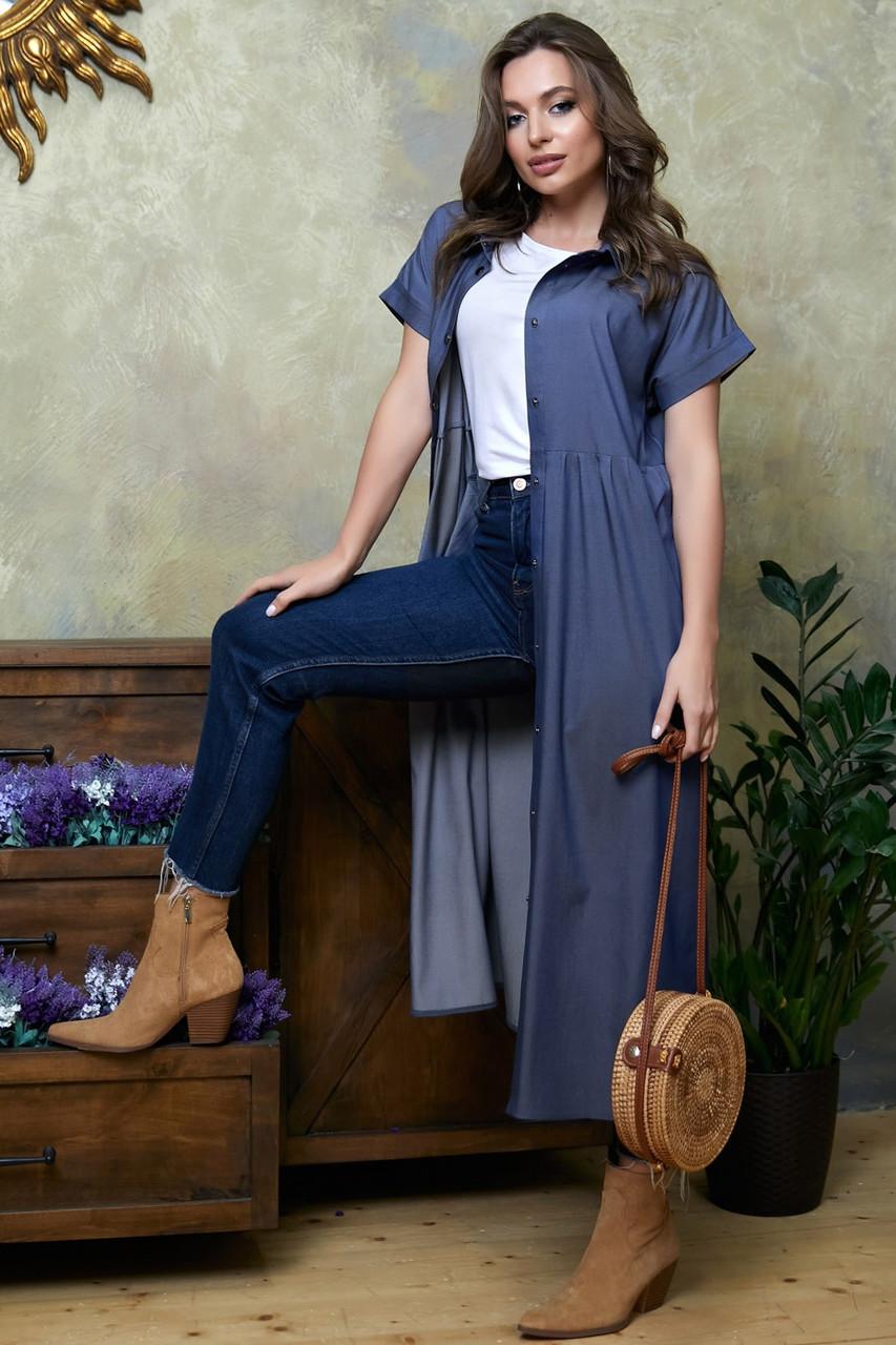 Стильное платье 1323.4011 синий (S-3XL)