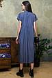 Стильное платье 1323.4011 синий (S-3XL), фото 4