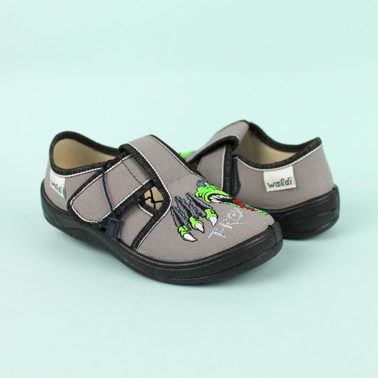 Детские текстильные туфли тапочки для мальчика, Гриша серый T-Rex тм Waldi размер 24,25,26,27,28,29,30