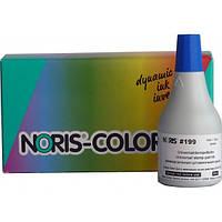 Краска штемпельная на спиртовой основе Trodat 199 POC 50 мл синяя